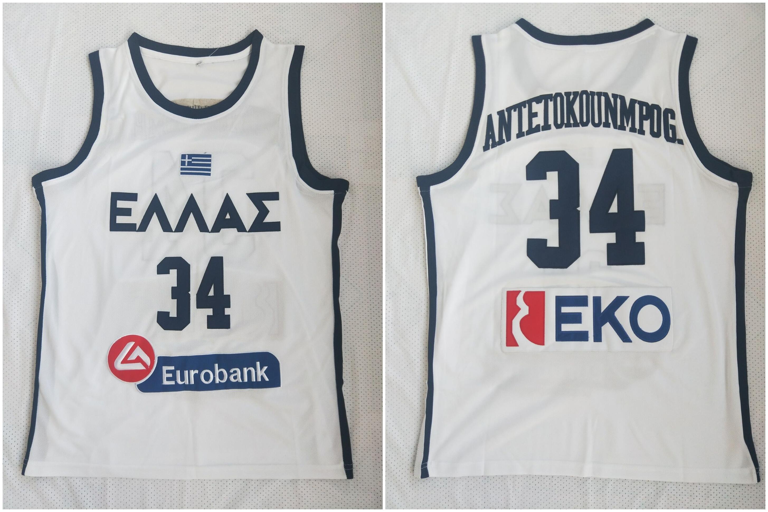 Greece Hellas 34 Giannis Antetokounmpo White College Basketball Jersey