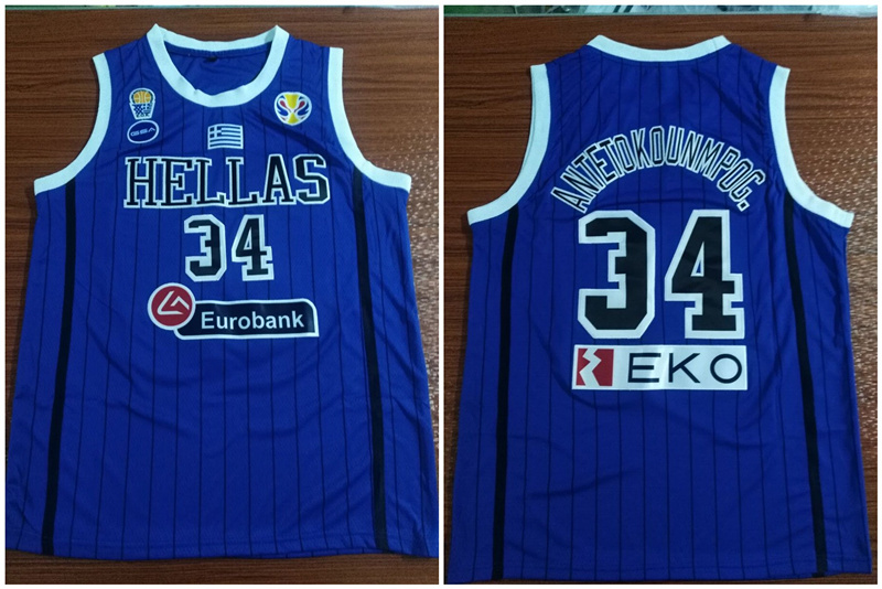 Greece Hellas 34 Giannis Antetokounmpo Blue World Cup College Basketball Jersey