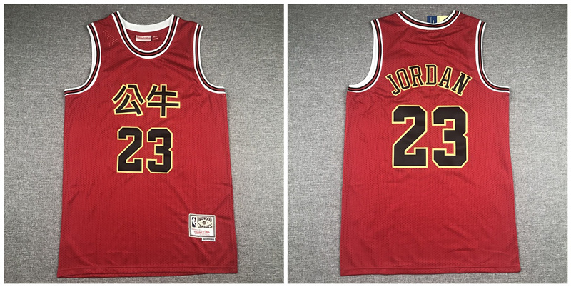 Bulls 23 Michael Jordan Red Hardwood Classics 2019 Chinese New Year Swingman Jersey