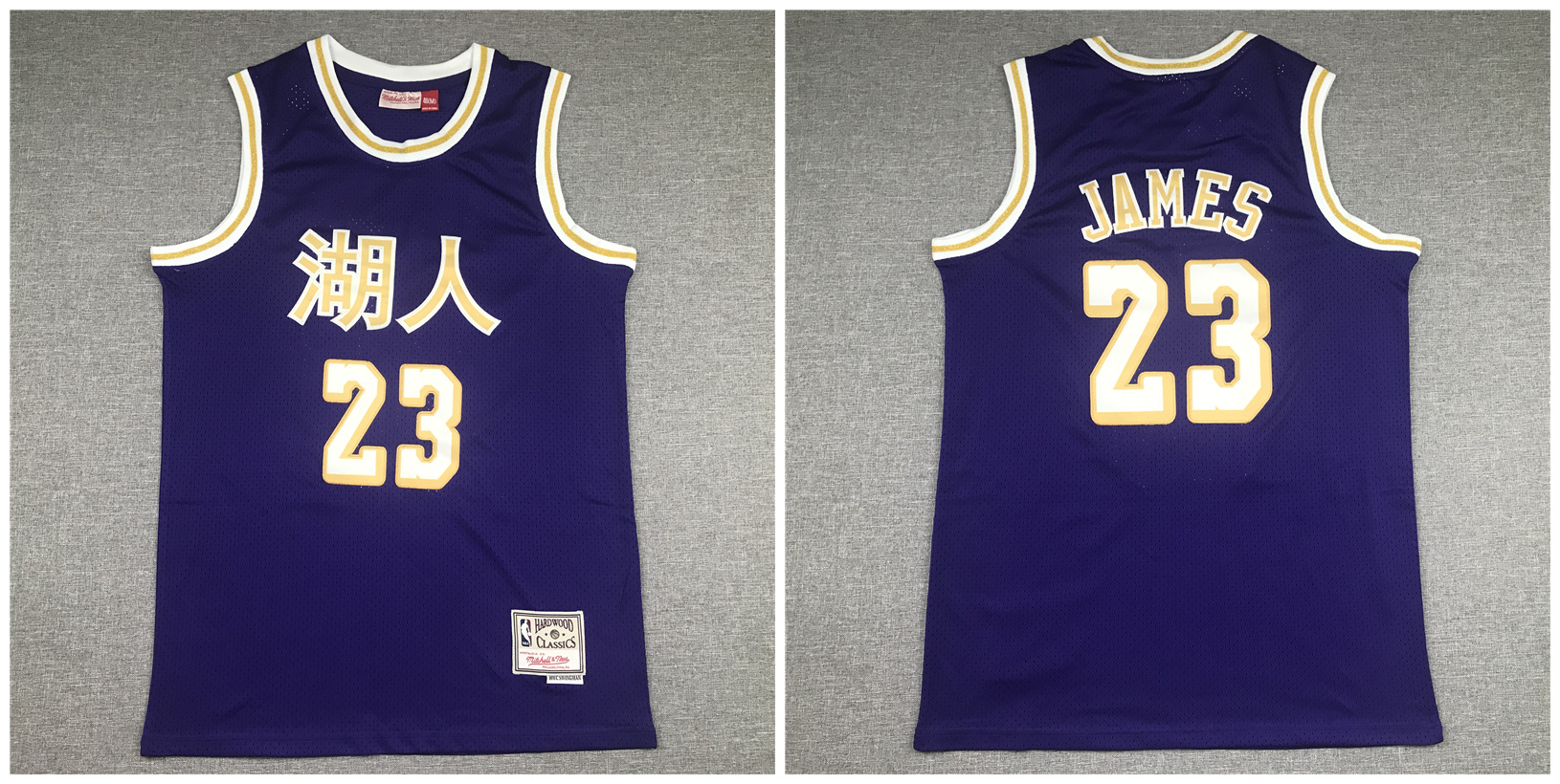 Lakers 23 Lebron James Purple Hardwood Classics 2019 Chinese New Year Swingman Jersey