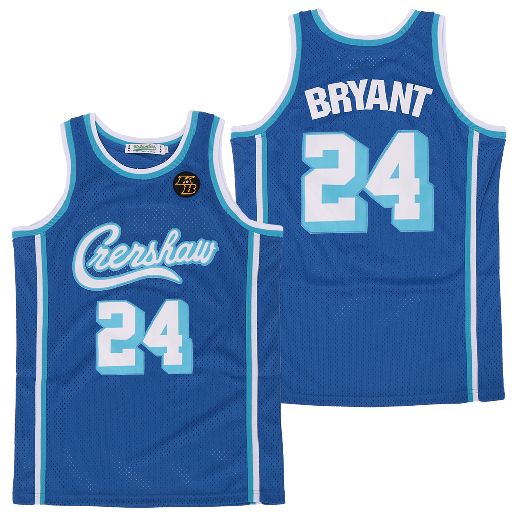 Lakers 24 Kobe Bryant Light Blue KB Patch Swingman Jersey