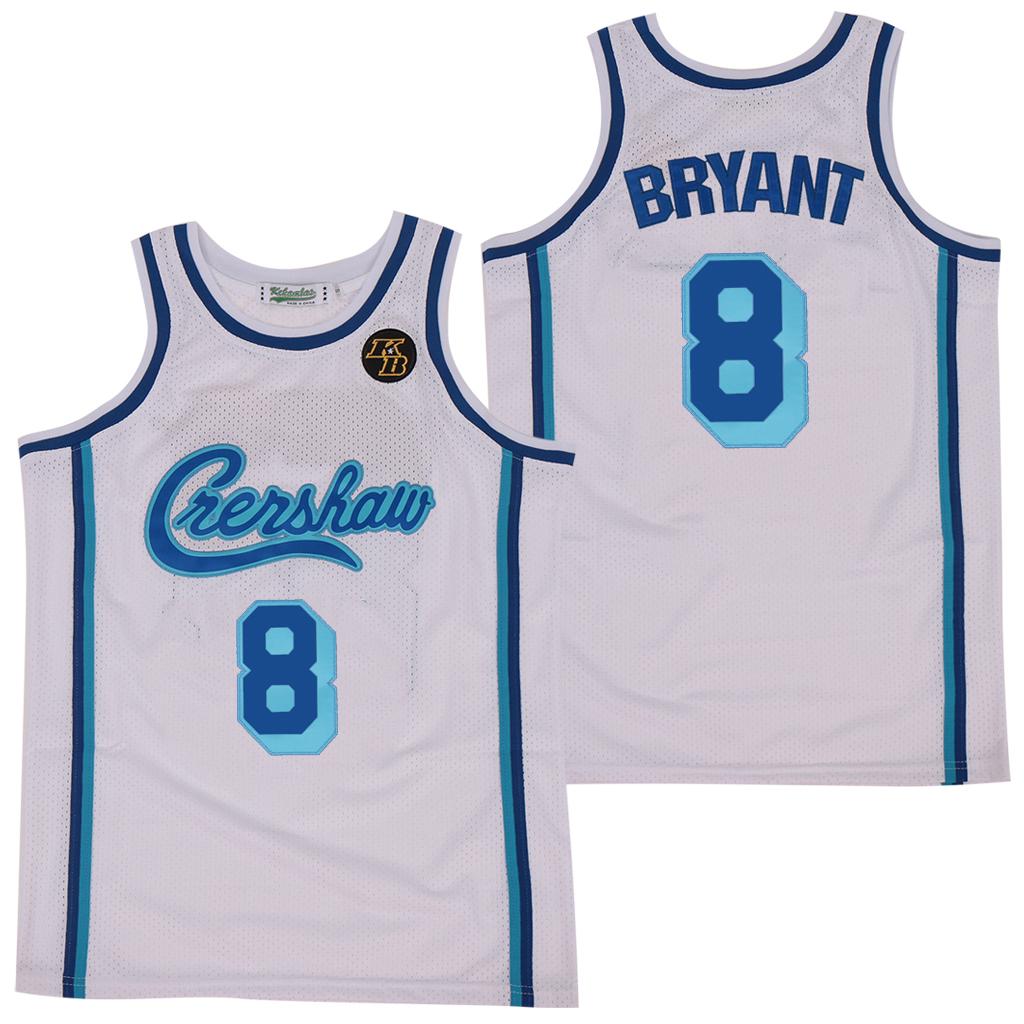 Lakers 8 Kobe Bryant White KB Patch Swingman Jersey